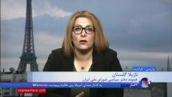 هموند دفتر سیاسی شورای ملی ایران: از دولتهای خارجی خواستار فشار بر جمهوری اسلامی هستیم