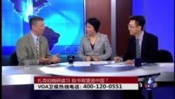 想了解中国特色社会主义﹖来给札克伯格开书单!