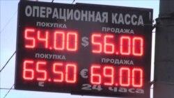 俄罗斯人在经济隐忧中庆祝新年