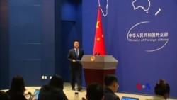 川普總統:美國農民將向中國出口更多 (粵語)