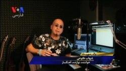 گفتگو با شهاب طلوعی درباره فعالیت های او در زمینه موسیقی تلفیقی