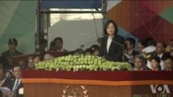 蔡英文呼吁中国正视中华民国的存在