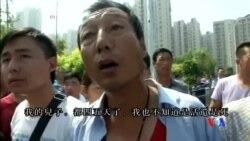2015-08-16 美國之音視頻新聞:天津大爆炸中失蹤消防員家屬舉行抗議