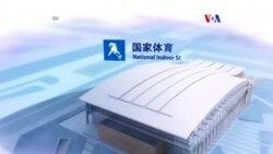 Juegos Olímpicos del 2022: China contra Kazajistán