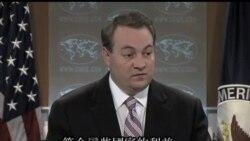 2013-04-23 美國之音視頻新聞: 美促日韓緩和緊張局勢