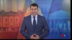Xalqaro hayot - 27-iyun, 2017-yil