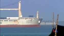 2015-03-04 美國之音視頻新聞: 哥倫比亞扣留向古巴走私軍火的中國貨船
