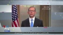 پاسخ «برایان هوک» درباره اینکه چرا آمریکا محدودیت مسافرتی علیه شهروندان ایران را لغو نمیکند