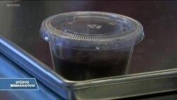 Suni Kahve Üretildi