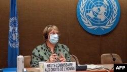 Cao ủy Nhân quyền LHQ Michelle Bachelet tại cuộc họp của Hội đồng Nhân quyền hôm 21/6/2021 ở Geneva.