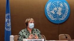ျမန္မာႏုိင္ငံ အေျခအေနေကာင္းလာေအာင္ အာဆီယံ မူ ၅ ခ်က္အတိိုင္း စတင္လုပ္ေဆာင္ဖို႔ လိုအပ္ (လူ႔အခြင့္အေရး မဟာမင္းႀကီး Michelle Bachelet)