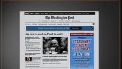 美国五大报头条新闻(2013年8月6日)