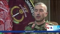 جنرال احمدی به تروریستان: یا افغانستان را ترک کنید یا کشته میشوید