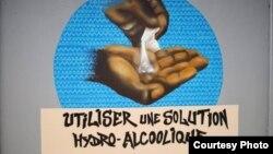 Une des oeuvres du collectif de graffeurs sénégalais RBS ou Radikl Bomb Shot. (Photo: Alpha Sy/courtesy)