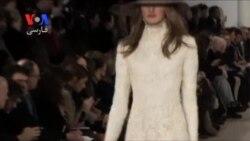 سرمایه گذاری نیویورک در طراحی لباس و صنعت تولید پوشاک