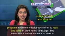 Learning to Read in Safaliba Helps Kids Learn English Part 2