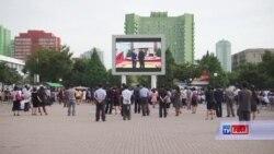 د شمالي او سهیلي کوریا ترمنځ هوکړه