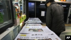 FILE - Newspapers reporting the downfall of Jang Song Thaek, uncle of North Korean leader Kim Jong Un, at a newsstand in Seoul, South Korea, Dec. 10, 2013. Some fear South Korean legislation to combat 'fake news' could undermine press freedom.