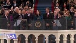 როგორი იქნება აშშ-ის პრეზიდენტის ინაუგურაცია პანდემიის ჟამს