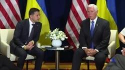 彭斯:美國繼續支持烏克蘭對抗俄羅斯