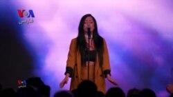 بخشی از برنامه نوروزی/ اجرای آهنگی توسط نیکیتا: سخت می گدره روزهای من ...