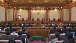 South Korea Impeachment