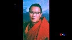 2015-07-14 美國之音視頻新聞:西藏僧侶丹增德勒波切在中國監獄內死亡