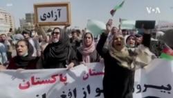 數以百計的人走上喀布爾街頭抗議塔利班統治