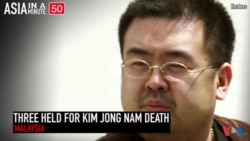 More Held in North Korean Leader Brother's Death