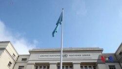 Сполучені Штати вийшли із Ради ООН з прав людини. Відео