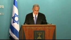 Iran Nuclear Netanyahu