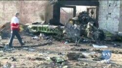 Катастрофа літака МАУ: родичі кількох загиблих американців подали позов проти Тегерана у Федеральному суді у Вашингтоні. Відео