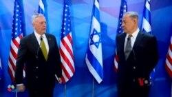 美防长访问以色列 强调两国友好关系