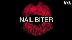 «Английский за минуту»: nail biter