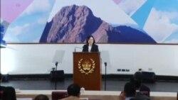 台湾总统蔡英文讲话