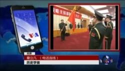 VOA卫视(2016年2月1日 第二小时节目 时事大家谈 完整版)