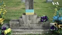 У Техасі знайшли могилу одного з урядовців УНР Андрія Макаренка. Відео