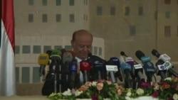 US: Yemen President Hadi Still Legitimate Leader