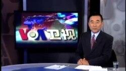 201200930 美国之音视频新闻