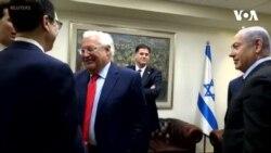 Netanyahu İranı İsraili Yəməndən vurmağın yollarını axtarmaqda günahlandırır