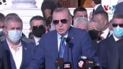 ترکی کے کابل ائیرپورٹ کی سیکیورٹی سنبھالنے کے امکان کو ترک شہری کیسے دیکھ رہے ہیں؟