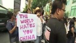 菲律賓民眾抗議中國在南中國海的行為