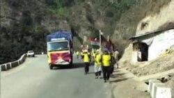 西藏流亡人士長途遊行,紀念自由西藏抗暴日
