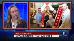时事大家谈:VOA有问必答:美国人如何看中国?