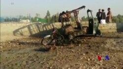 تهقینهوه له ئهفغانستان