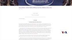 美国称致力减少军用核燃料