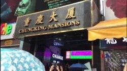重慶大廈南亞裔人士在九龍反送中大遊行期間高唱社運歌曲