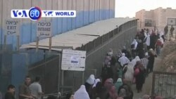 VOA國際60秒(粵語): 2012年8月3日