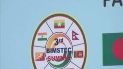 BIMSTEC – ASEAN ဆက္ဆံေရး ျမန္မာေပါင္းကူးေပးမည္