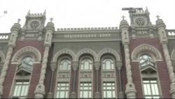 İMF ve Amerika'dan Ukrayna'ya Yardım